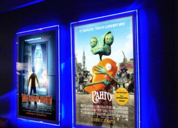 podświetlenie kino